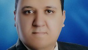 بقلم أ .د عمرو منير
